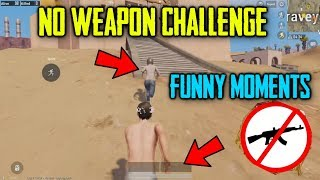 PUBG Mobile NO WEAPON Challenge | PUBG Mobile FUNNY MOMENTS Gameplay | No Gun LAST CIRCLE End