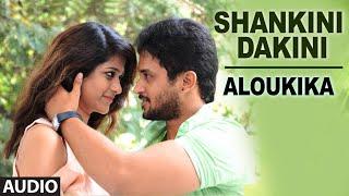 Video Shankini Dakini Full Audio Song   Aloukika   Manoj Nandam, Srimitra download MP3, 3GP, MP4, WEBM, AVI, FLV Mei 2018