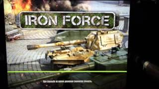 iron force КБ Единорог сила 7098 и гидрус . Есть смысл или нет!?
