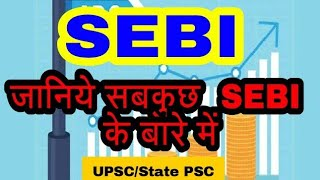 Securitie and Exchange Board of India - Economy for UPSC - SEBI,