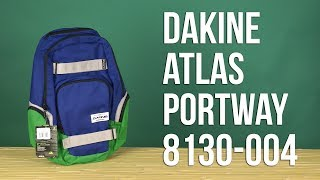 Розпакування Dakine Atlas 25 л Portway 8130-004_portway