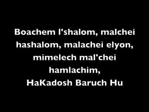 Shalom Aleichem, by Debbie Friedman, text included