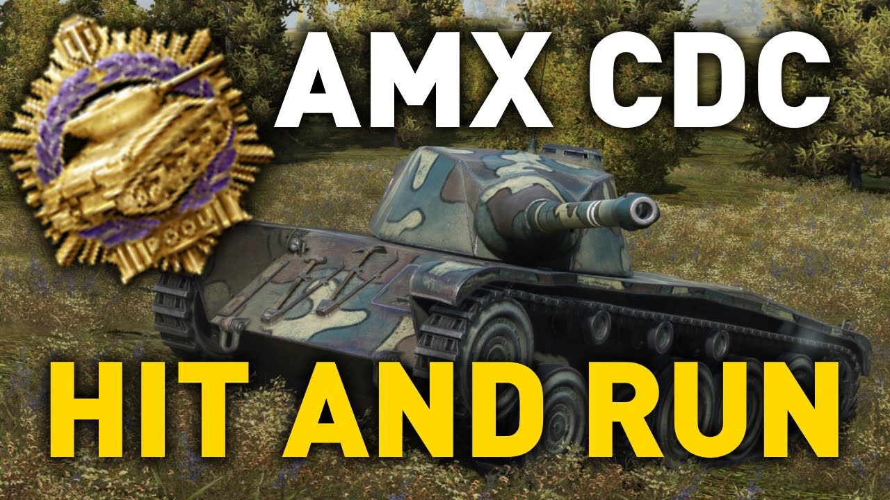 Matchmaking AMX CDC