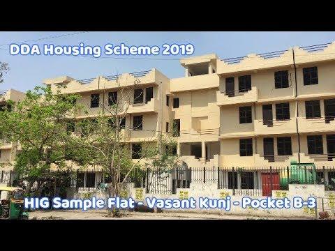 DDA HIG Sample Flat- Vasant Kunj Pocket B3 - DDA Housing Scheme 2019