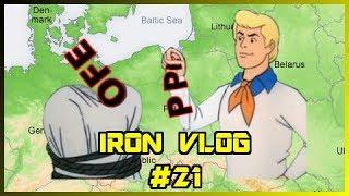 OFE 2.0. - Więzienne Plany Kapitałowe - Iron Vlog #21