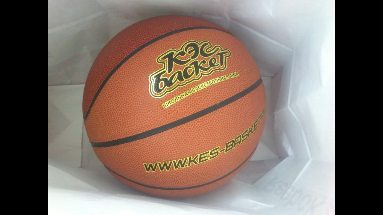 Большой выбор формы для баскетбола. Купить детскую баскетбольную форму для девочек и мальчиков по доступной цене. Оптовая и розничная продажа. Гарантия. Скидки для постоянных клиентов.
