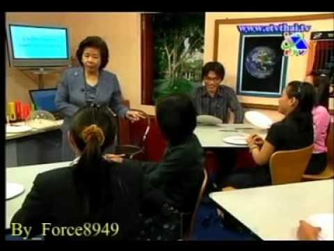 อบรมครูวิทย์ คณิตกับสสวท ประถม รู้จักโลกและดวงดาวบนท้องฟ้า Force8949 2 of 4