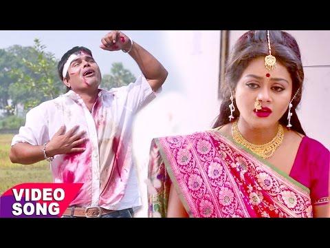 2017 का सबसे हिट गाना - इस गाने को सुनके रो पड़े दर्शक - Bhojpuri Hit Songs 2017