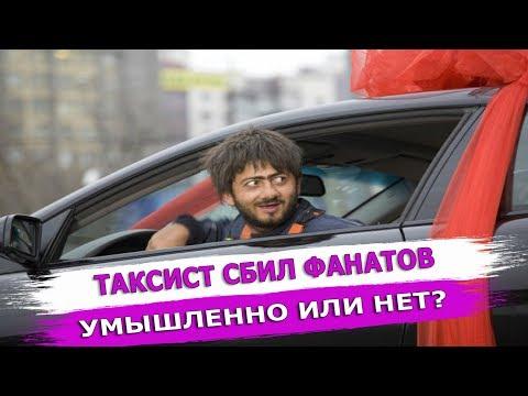 Наезд в Москве и более важная новость