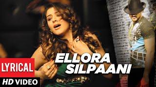 Ellora Silpanni Lyrical Song | Billa Telugu Movie | Prabhas, Anushka, Namitha | Mani Sharma