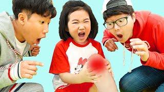boram and boo boo song - 孩子们学习如何安全玩耍