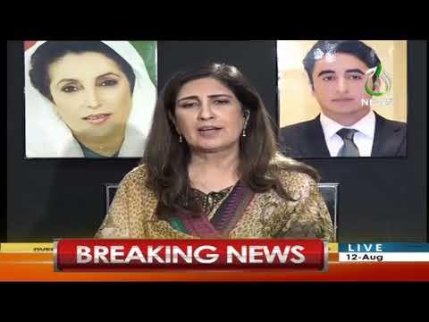 Faisla AapKa With Asma Sherazi - Wednesday 12th August 2020