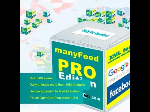 Product feed google merchant center OpenCart module