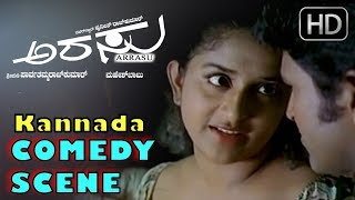 Puneeth Rajkumar Comedy Scenes on road  | Kannada Comedy Scenes | Arasu Kannada Movie | Ramya