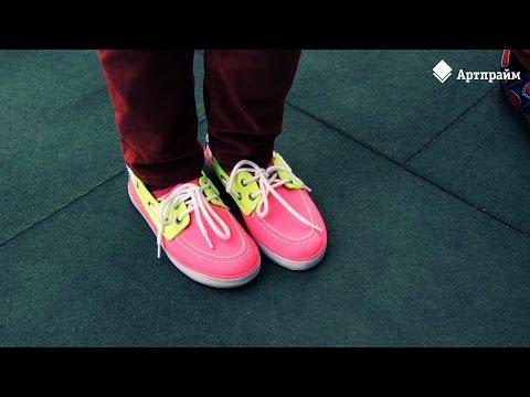 Резиновая плитка в школеиз YouTube · Длительность: 1 мин19 с