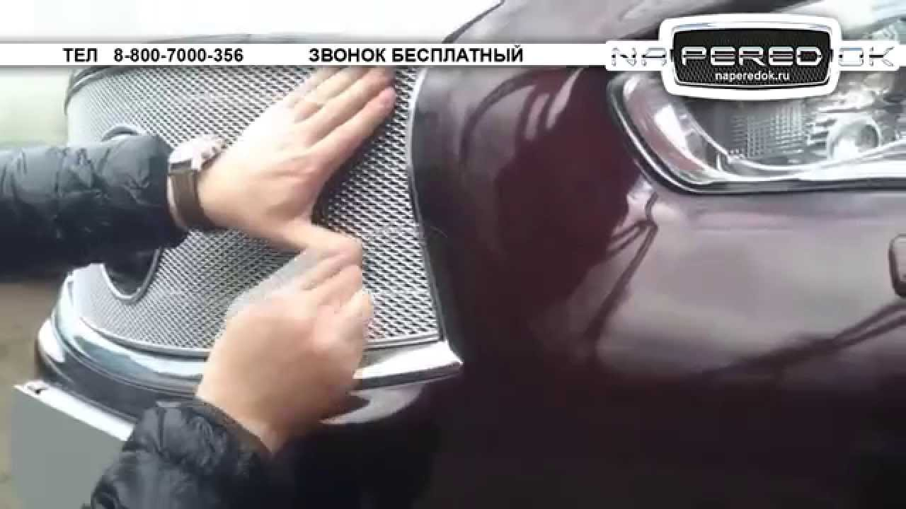 Защита радиатора на Опель Инсигния Opel Insignia 2014 2015 г. naperedok