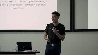 Наука для всех     Astana Science Festival 2019