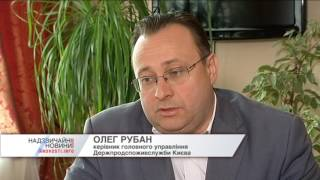 Загадковий випадок у Києві