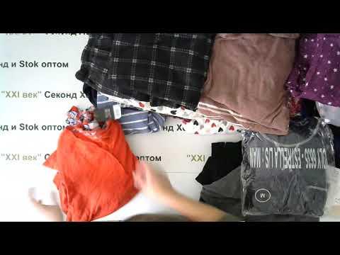 № 2212 Пижамы сток Германия вес мешка 11,9 кг цена 1450 руб.отснят 100 %