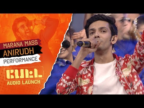 Anirudh Ravichanders Performance - MARANA MASS | PETTA Audio Launch