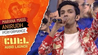 Gambar cover Anirudh Ravichander's Performance - MARANA MASS | PETTA Audio Launch
