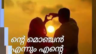 Ente ikka || New love whatsapp status || Malayalam love story😘