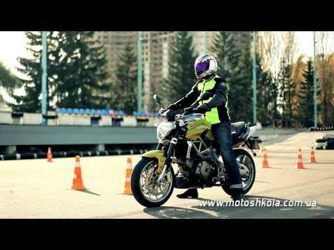 Видео урок вождения мотоцикла
