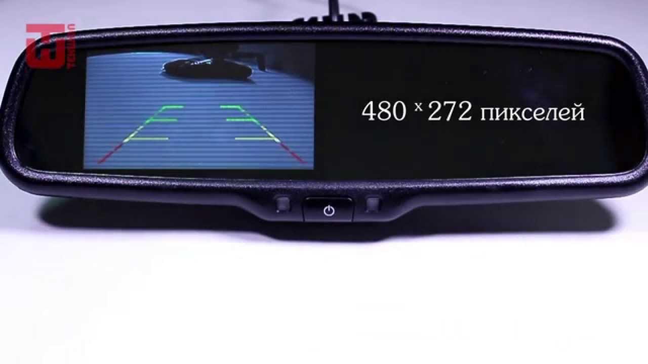 зеркало pleervox plv mir 7 a со встроенным монитором инструкция