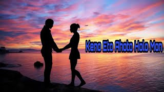 Keno Eto Ahoto Holo Mon||Serial Song||Cover Video||New Edit 2021🔥🔥#MadhobiTech