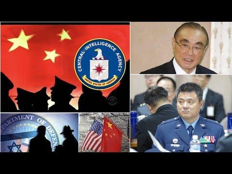 挑戰新聞軍事精華版--紐時大爆料:中國清除CIA線民,,癱瘓美情報網?