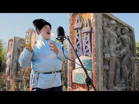 КАЗАКИ В БЕРЛИНЕ. Девятое видео проекта