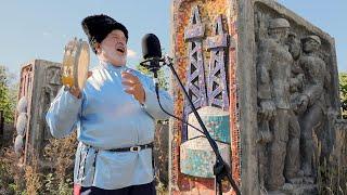КАЗАКИ В БЕРЛИНЕ. Девятое  видео проекта #еще10песенатомныхгородов. Музыкавместе.