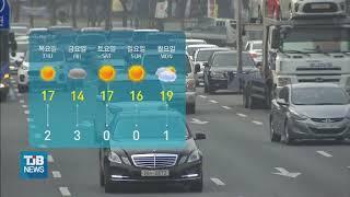 [21.03.10] (날씨) 미세먼지 '나쁨'.. 낮 …
