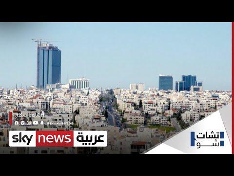 رانيا العبادي .. قتلها والدها بسبب تدني درجاتها الجامعية