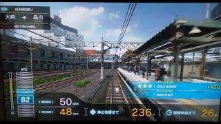 【電車でGO!!】新作アーケードゲーム 山手線(目黒→品川)