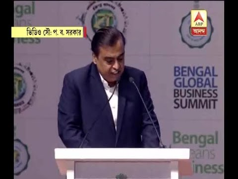 Reliance will invest over Rs. 5000 cr in this state, says Mukesh Ambani