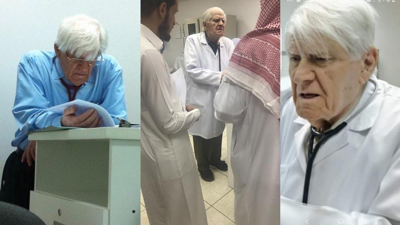 هكذا ودع ونعى السعوديين أشهر طبيب في السعودية وفاة الدكتور إسماعيل رسلان Youtube