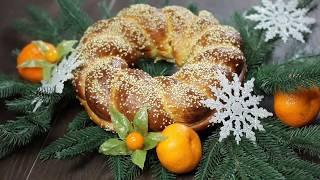 Рождественские калачи традиционный рецепт от кафе BUZINA
