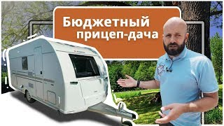 Автодом-прицеп с большим багажным отделением. ADRIA ALTEA 472 KP  прицеп-дача для спортсменов