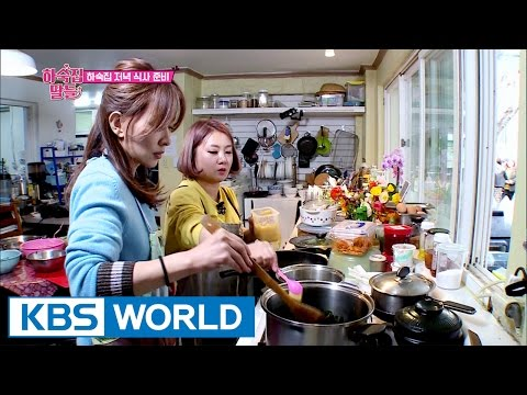 Dinner made with mom Missok and Park Narae's special recipe [Guesthouse Daughters / 2017.04.04]