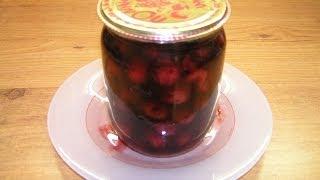 Вишня в собственном соку - видео рецепт(Видео рецепт консервирования вишни в собственном соку на зиму - простой и лёгкий видео рецепт. Вкуснятина!..., 2010-07-13T06:37:14.000Z)