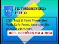 CSS Fundamentals #12: Text & Font Properties