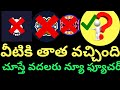 New online quiz games 2018 or play and earn  unlimited Paytm cash in Telugu || review on qureka