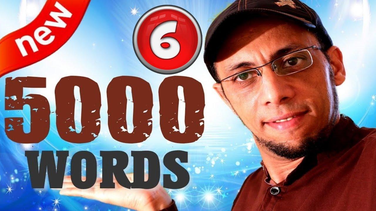 5000 (6)