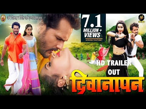 DEEWANAPAN || Official Trailer || दीवानापन || Bhojpuri 2018 || Khesari Lal Yadav || Kajal Raghwani