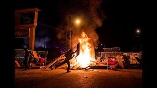 Minneapolis Riot Compilation Vol. 1