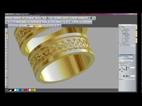 Celtic Jewellery - Creating Celtic Weave And Knot Rings In ArtCAM JewelSmith 2011