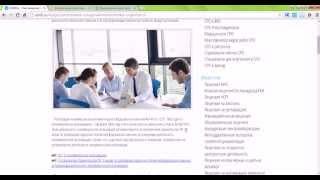 Некоммерческие организации (пошаговая инструкция)