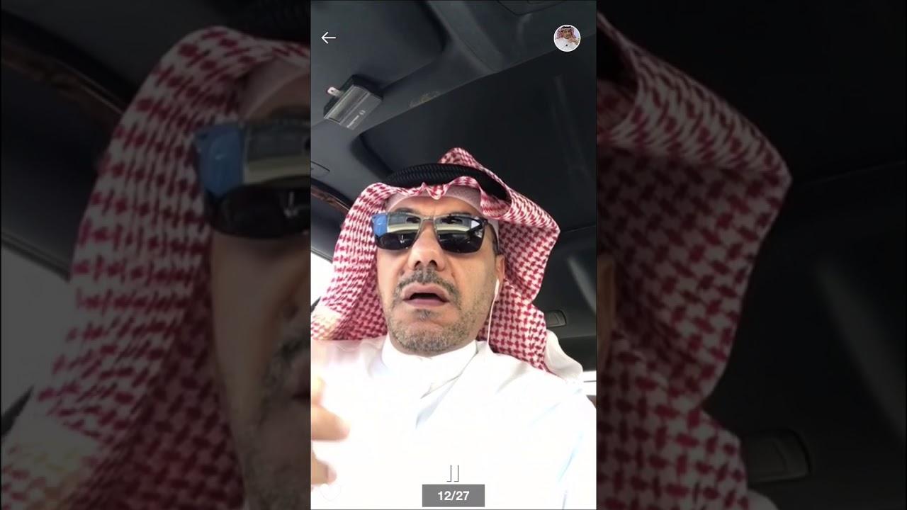 سنابات راشد الفوزان | لماذا توجد بطالة في السعودية وهناك ...