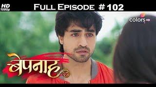 Bepannah - 7th August 2018 - बेपनाह - Full Episode